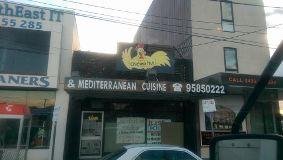 Foto de Mentone Chicken Hut Melbourne